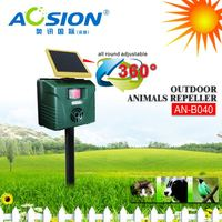 Aosion Designed IPX4 PIR Ultrasonic + Sound + Flash sound wave dogs repeller
