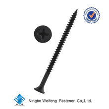 China Manufacturer and Supplier-stainless steel torx screw