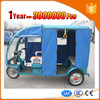 agent passenger tricycle with covered