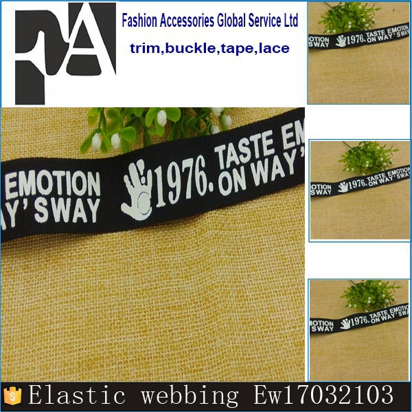 customized white logo printed jacquard elastic band