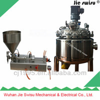 portable ice cream machine production line