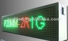 advanced technology wireless remote control p16 dual color led programming sign display