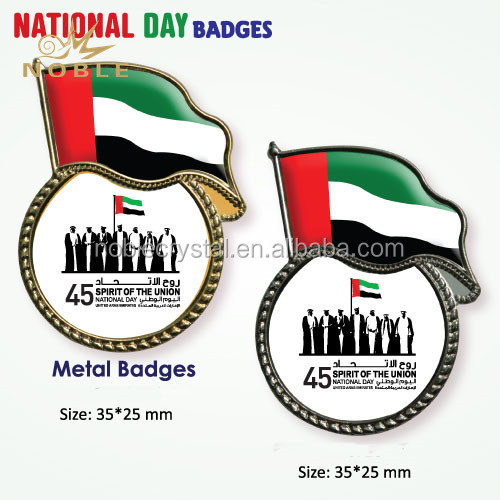 Wholesale Arabic Gifts UAE National Day Metal Badge