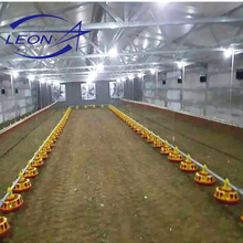 LEON Poultry pan feeder