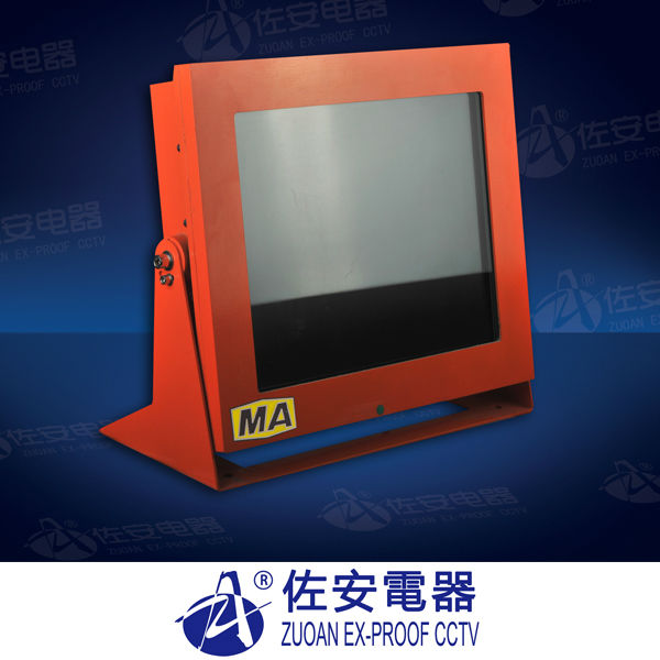 FACTORY BEST SELLING!! 17inch Exd explosion proof monitor