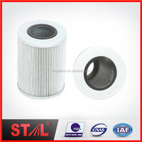 Industrial 8231101804 P175120 HF35252 Oil Filter