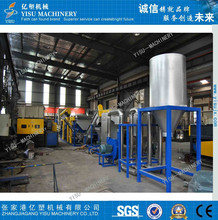 PP PE film recycling line/waste plastic washing machine