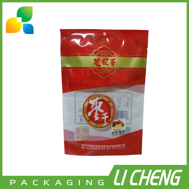 Manufacturer wholesale colorful printing plastic bag for food packing