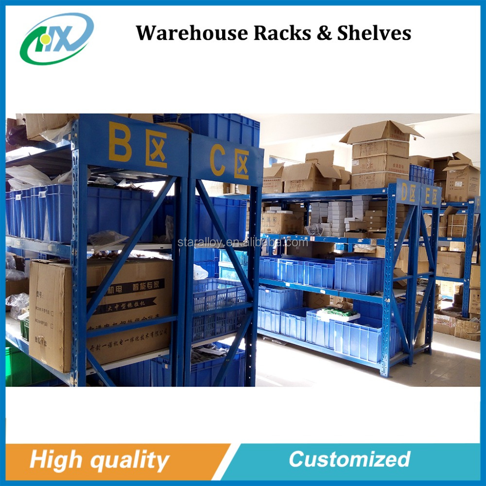 Warehouse Factory Storage Racks Steel Storage Racks Coil Storage Racks