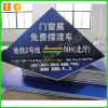ABS KT PVC acrylic Board sheet printing UV digital printing