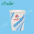 8oz disposable hot paper cup