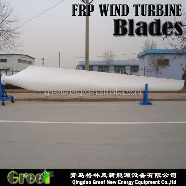 HOT ! Wind electric generator wings generator manufacturer 300w to 100kw wind power, low noise low start wind speed