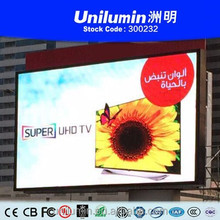 P2.6 SMD indoor full color advertising rental led display / P6 indoor led display panel / P6 indoor led