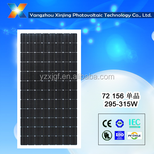 High efficiency 305W mono solar module
