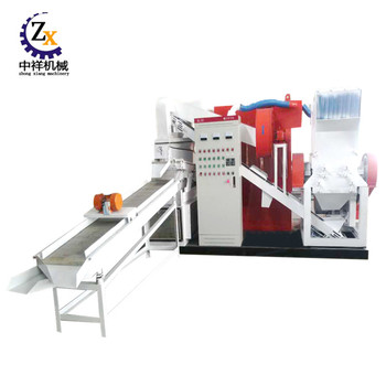 Price small dry cable copper wire granulator for sale