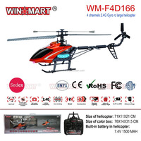 Popular toys rc 2.4G 4ch single blade led helicopter toys low price