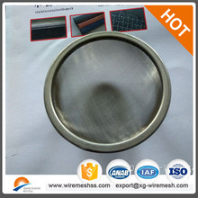 cheaper stainless steel mesh strainer XG wire mesh