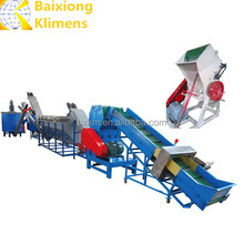 PP LLDPE LDPE HDPE PE Plastic film crushing washing drying machine recycling line