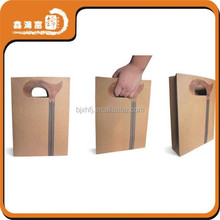 jewellery brown kraft paper bag for gift