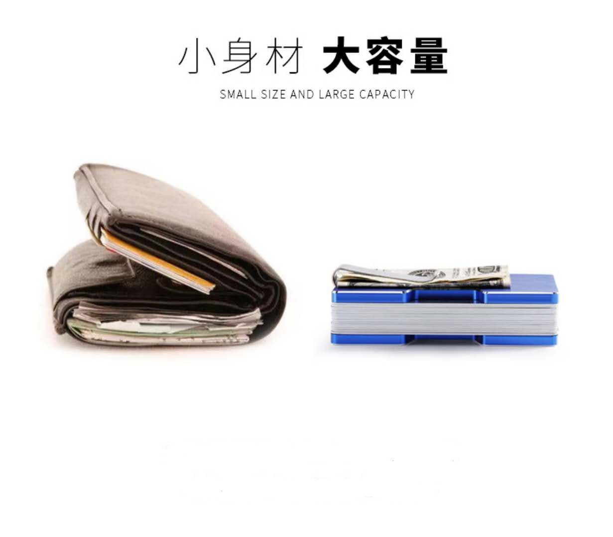 Slim aluminum RFID blocking metal credit card holder with money clip