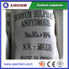 China retarding agent sodium sulfate anhydrous manufacturer