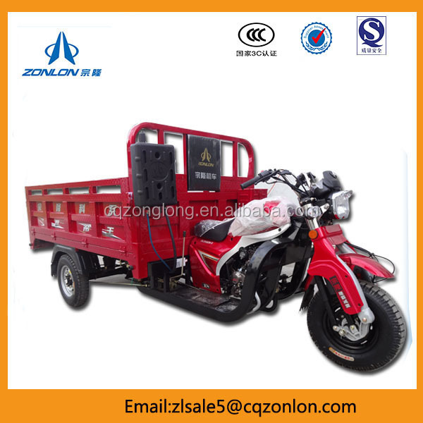 Chinese 200cc Three Wheel Motorcycle Adult Tricycle For Sale