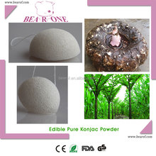 New Arrival Face Wash Cleaning Sponge White Natural Konjac Konnyaku Facial Cosmetic Puff