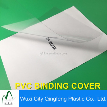 A4 PVC Binding Cover With Different Thickness Plastic Binding Sheets