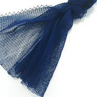 Professional plastic fishing net