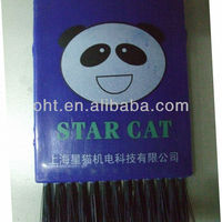 Small Plastic Keyboard Cleaning Brush 905A