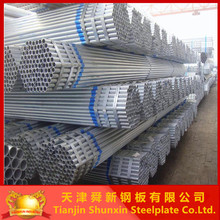 zinc coating / galvanized / gi steel pipe specification