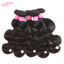 xuchang longqi wholesale top grade human hair brazilian weave natural color