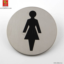 3 Inch Dia Stainless Steel Self Adhesive Female WC Door Sign