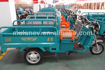 2014 POWERFUL ELECTRIC CARGO RICKSHAW 850W-1000W