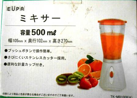 [Refurbished]Imported Food Blenders from Japan