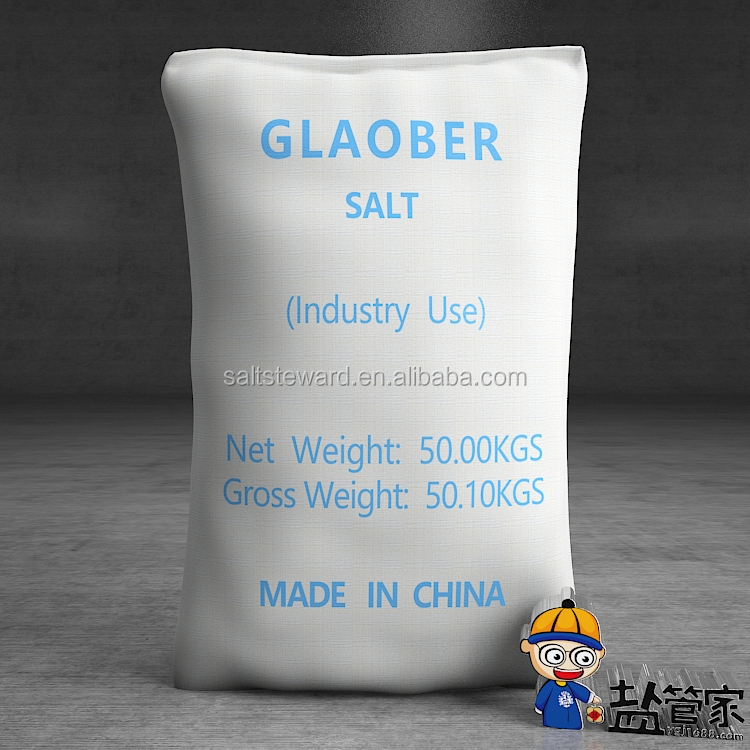 Industrial used refined salt cheap price for buyer