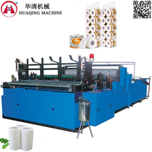 Mini small scale toilet tissue paper roll making machine prices