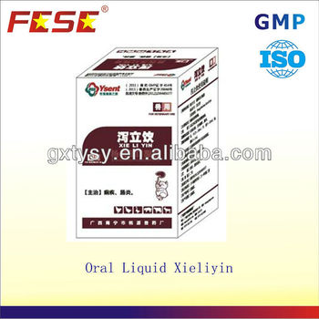 Veterinary Medicine Companies Mixture Populi Oral Liquid