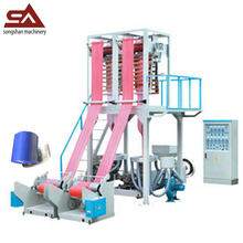 High Speed Film blowing machine /blow moulding set/pe film making extruder