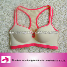 Latest design bonded sport bra