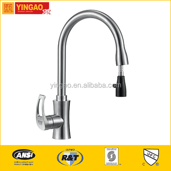 C22S Fashionable touchless kitchen faucet