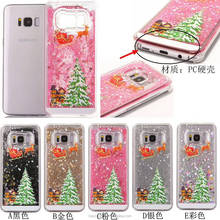 Custom Design Christmas Tree Phone Case For iPhone 8/7/7plus/6/6plus For Samsung Note 8,S8+ Liquid Glitter/quicksand Phone Cover