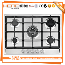 Luxury 70cm Enamel pan support gas stove with oven price (PG7051S-A2CI)