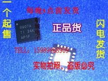 Integrated Circuits ic cheap BQ24707A BQ07A BQ24707 BQ707