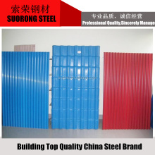 Corrugated Roofing Sheets Aluminum Roofing Sheet Price