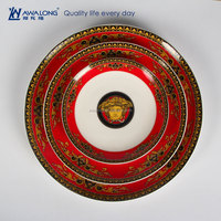 3pcs Red Design European Ceramic Plate Set, Fine Bone China Royal Design Porcelain Dinner Plates