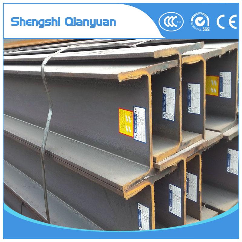 Ss400 q345 a36 h fascio dimensione 300x200mm acciaio h for Prezzo acciaio inox al kg