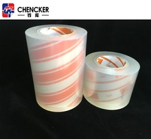customized OPP/BOPP crystal clear cold lamination film printed rolls in China
