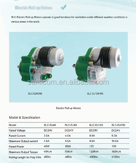 DC gear motor for greenhouse light deprivation roll up