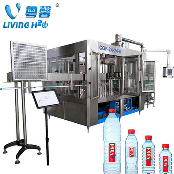 Jiangmen factory mineral water treatment plant for sale